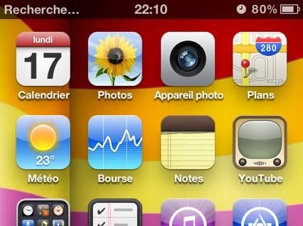 Le reseau mobile de Bouygues Telecom: HS Sans_t11