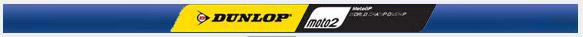 [GP] Jerez, 29 avril 2012 Dunlop17