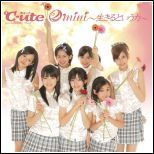 C-ute Big Coleccion All PVS albums singles..... JavierJp0p Cute2r10