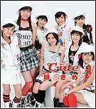 C-ute Big Coleccion All PVS albums singles..... JavierJp0p Cuteda10