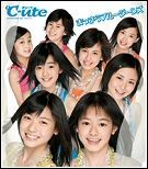 C-ute Big Coleccion All PVS albums singles..... JavierJp0p Cuteje10