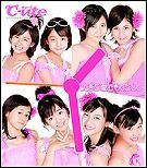 C-ute Big Coleccion All PVS albums singles..... JavierJp0p Cuteoo10