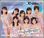 C-ute Big Coleccion All PVS albums singles..... JavierJp0p Cutezm10