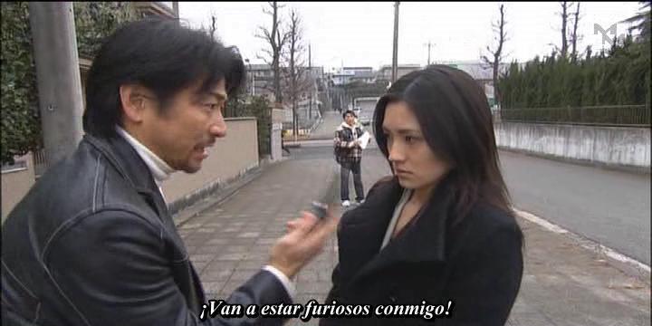 YUBI (DORAMA) Maki Goto Yubi_310
