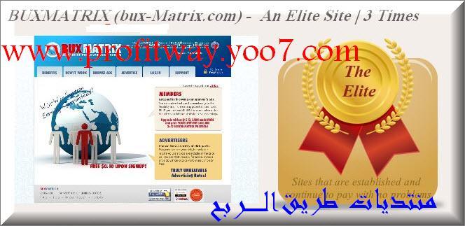 شرح للشركة العملاقة Bux-matrix الاصدق - الاضمن - مميزات رهيب 119