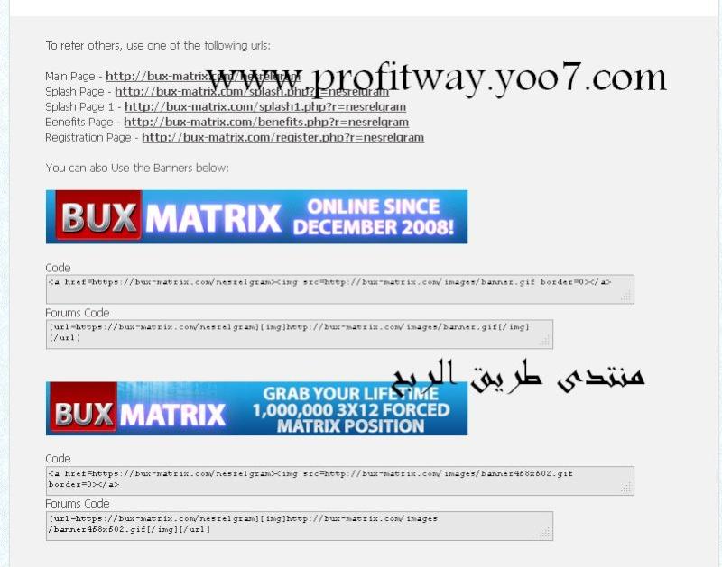 شرح للشركة العملاقة Bux-matrix الاصدق - الاضمن - مميزات رهيب Untitl11