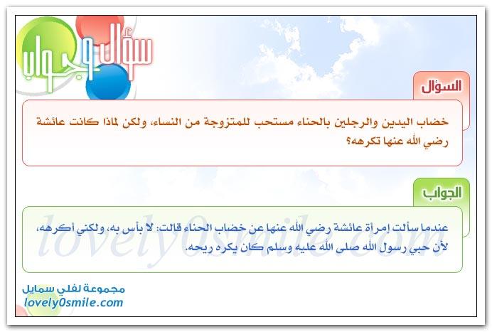 نكاح الشغّار+ مهاجرة الهجرتين ومصلية القبلتين Qaa-0115