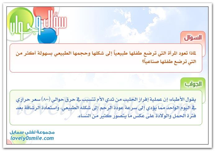 نكاح الشغّار+ مهاجرة الهجرتين ومصلية القبلتين Qaa-0118