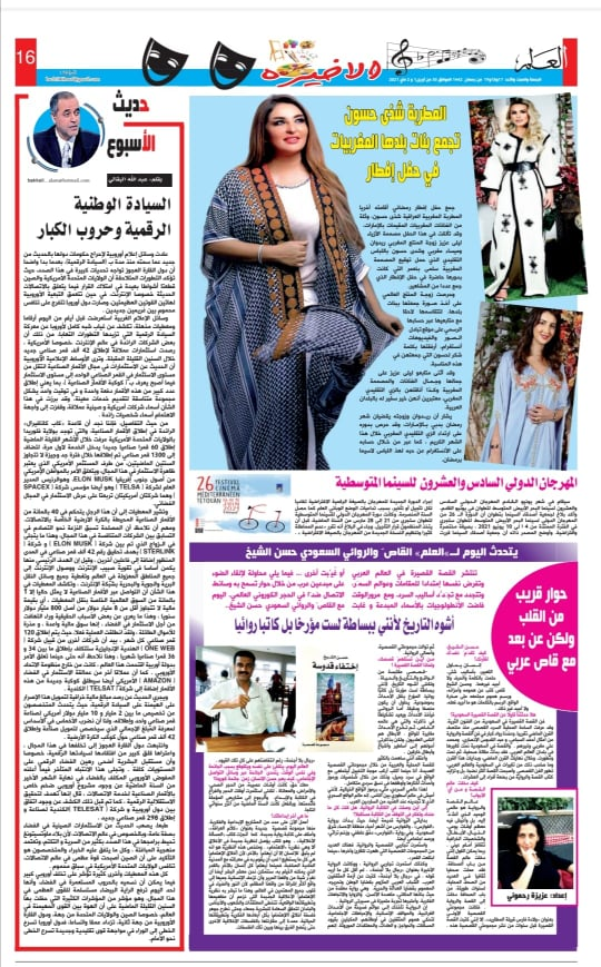 سلسلة حوار مع قاص عربي Ya_aoy10