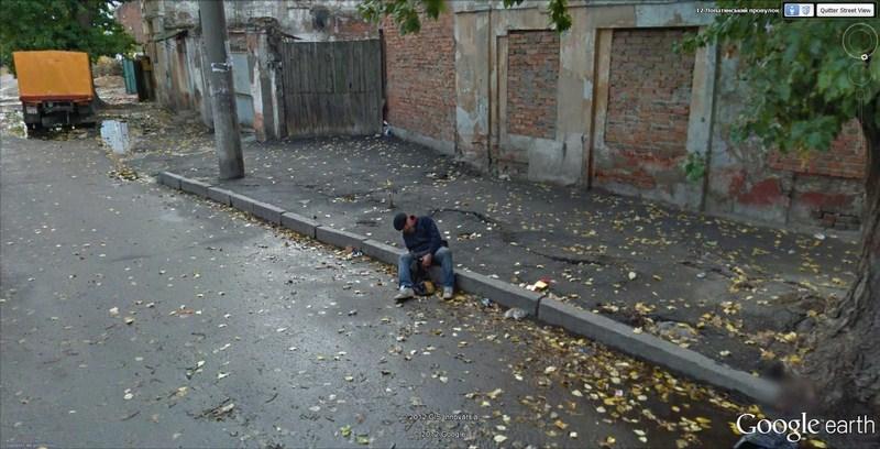 Street view. Saoul comme un ... ukrainien - Kharkiv - Ukraine  2012-167
