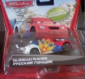 [Cars 2] Case J et Super Chase Russia10