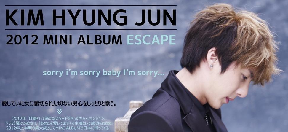 [SOLO] 07/2012 - Kim Hyung Jun Mini Album < ESCAPE > 000710