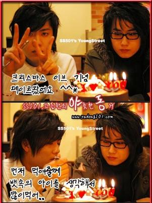 {PAIRING} KyuSaeng ♥   20070411