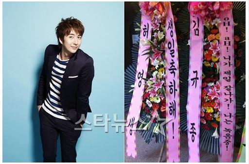 [SOLO] 27/09/2011 - Kim KyuJong {TURN ME ON} Flower10