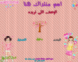 مدخل CUTE GIRLS احترافى ~ 211