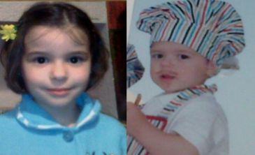RUTH (Aged 6 years) & JOSE (Aged 2 years) BRETON ORTIZ - Cordo (Spain) Rj10