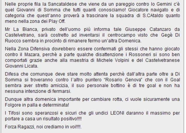 Campionato 6° Giornata: Sancataldese - Folgore 5-0 223