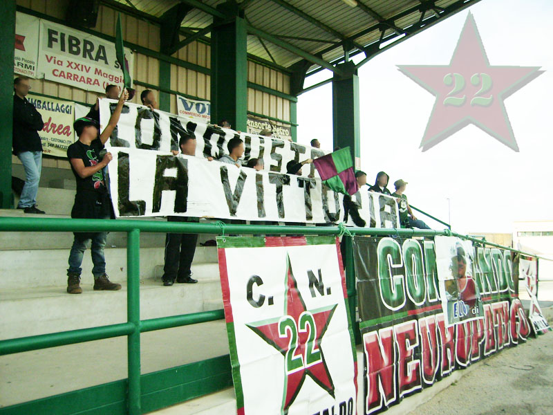 Stagione Ultras 2011-2012 233