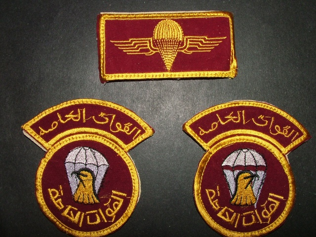 """""""Airborne"""" patches of Iraqi Army 00116"""