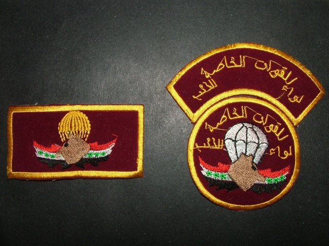 Iraqi Wolf Brigade patches 00218
