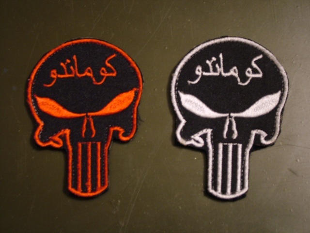 Afghan National Army Commando Patches - Page 3 003_co10