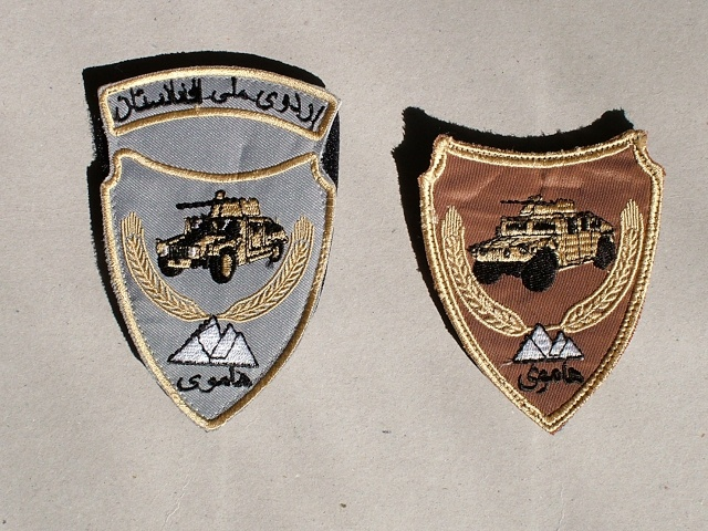 ANA & Police Uparmored Humvee Course Instructor Patch 10410