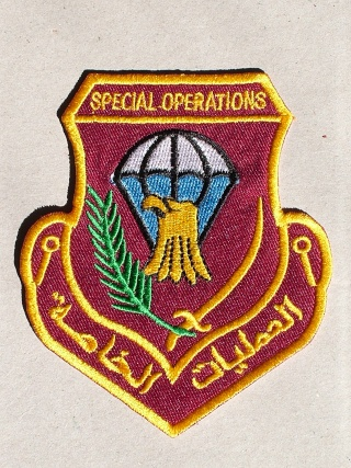 Iraqi Special Operations Patch 10610