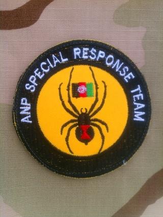 ANP Special Response Team patch 20120724