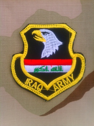 "Iraqi Army ""101st"" style patch 20120725"