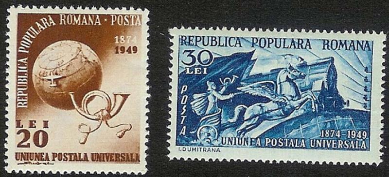 ungarn - 75 Jahre Weltpostverein - Seite 2 Upu_1910
