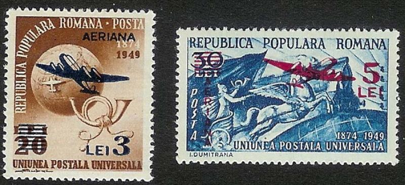 ungarn - 75 Jahre Weltpostverein - Seite 2 Upu_1911