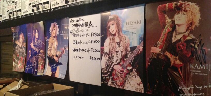 HIZAKI ~tweets~ - Page 3 2012-023