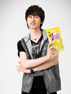 Présentation Super Junior H Eunhyu11