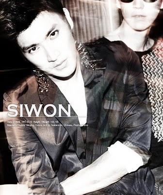 Présentation des Super Junior  Siwon_10