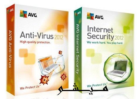 هذه بعض البرامج الجديدة 2012 54024110