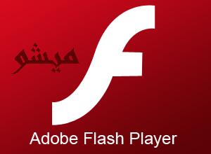 هذه بعض البرامج الجديدة 2012 Adobe-10