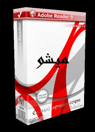 هذه بعض البرامج الجديدة 2012 Adobe_10