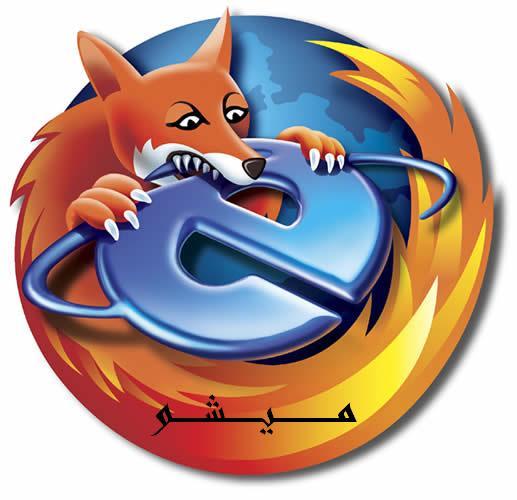 هذه بعض البرامج الجديدة 2012 Fire10