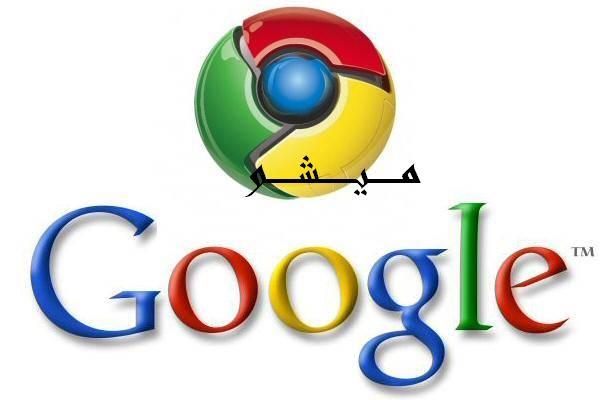 هذه بعض البرامج الجديدة 2012 Google10