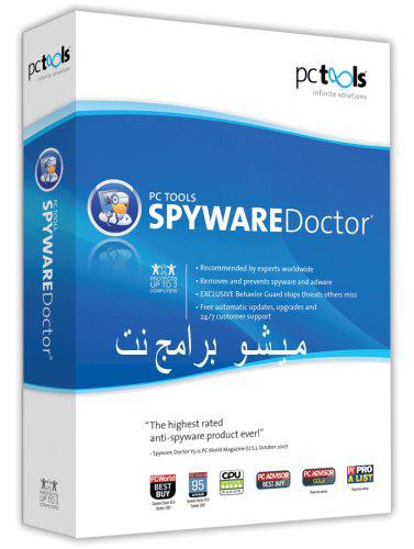 هذه بعض البرامج الجديدة 2012 Pc_sup10