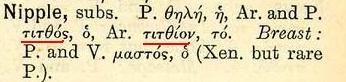 Masoneria (Muratoret e lir)  - Faqe 2 Brun_111