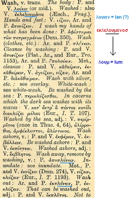 Masoneria (Muratoret e lir)  - Faqe 2 Brun_210