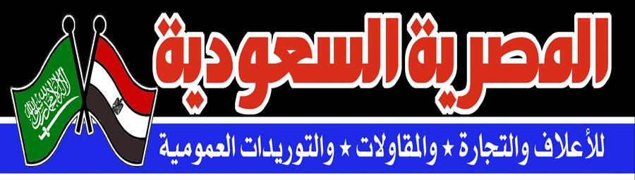 الإعلان معنــــا .. مجــــــانا !!