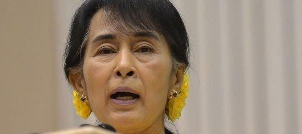 Daw Aung San Suu Kyi - Page 3 11685610