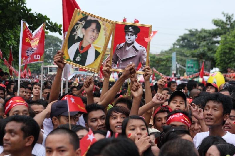 Daw Aung San Suu Kyi 11828_10