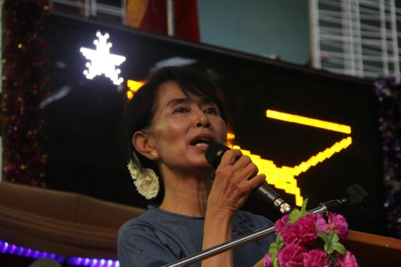 Daw Aung San Suu Kyi 15612810