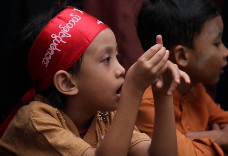 Daw Aung San Suu Kyi 15640910