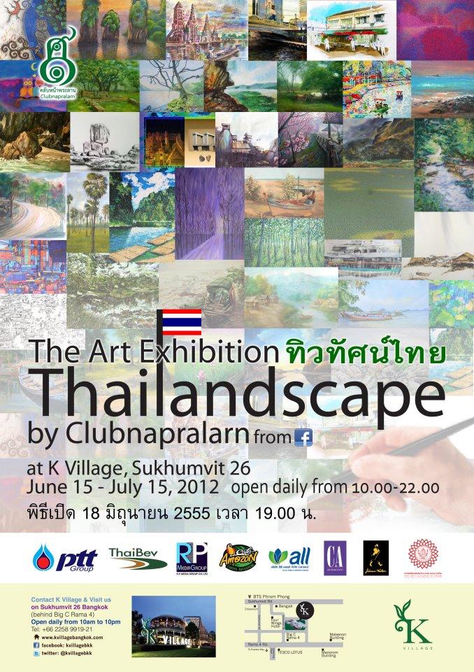 Bangkok aujourd'hui - Page 5 22395110