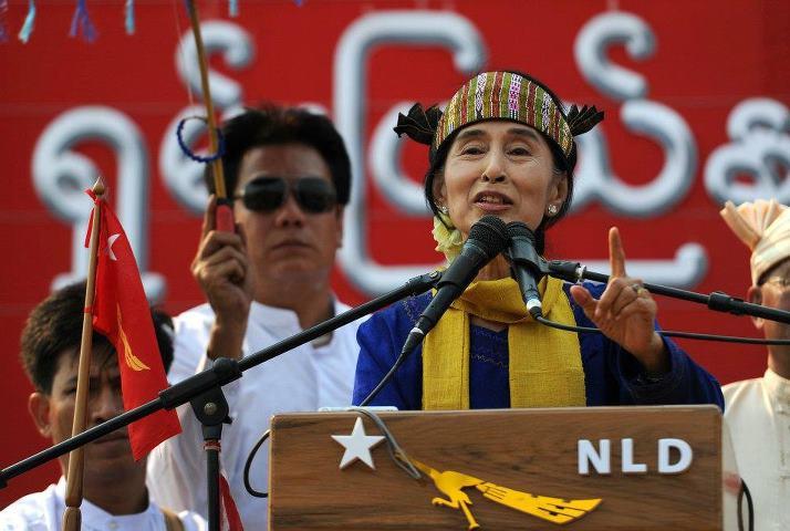 Daw Aung San Suu Kyi 48125610