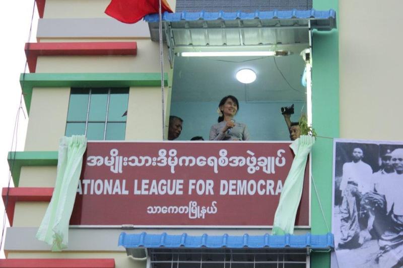 Daw Aung San Suu Kyi 56220710